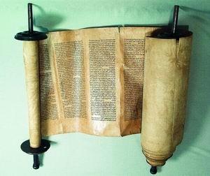 ebraismo2.jpeg