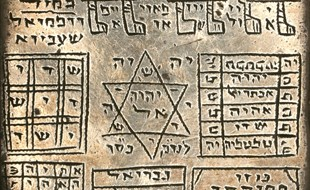 ebraismo.jpeg